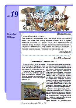 PDF-архив